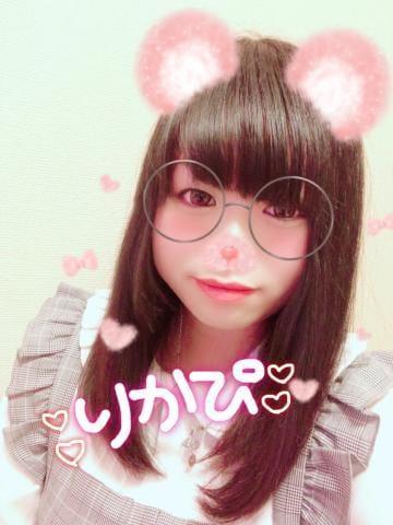 「おはよ?( ?? )???」01/26(日) 10:56 | りかの写メ・風俗動画