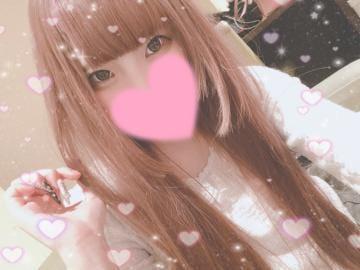 「お礼☆*。」01/26(日) 11:48 | りかの写メ・風俗動画