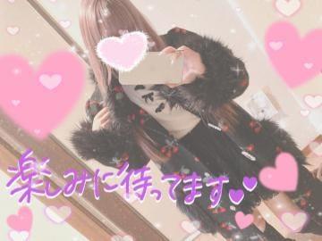 「おはよう?」01/26(日) 14:04 | りかの写メ・風俗動画