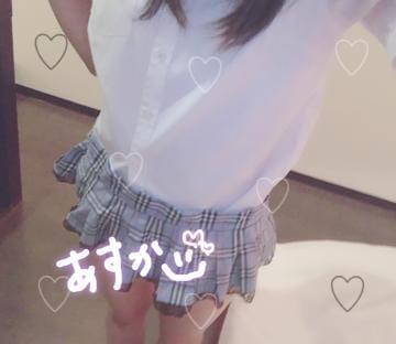 「1/25おれい?」01/26(日) 14:11   あすかの写メ・風俗動画