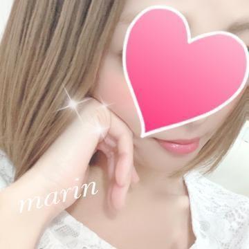 「昨日のお礼♡」01/26(日) 15:35 | まりんの写メ・風俗動画