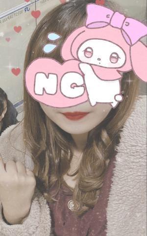「寒いっ??」01/26(日) 15:44 | 【S】もえの写メ・風俗動画