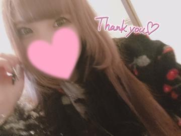「お礼☆*。」01/26(日) 19:51 | りかの写メ・風俗動画