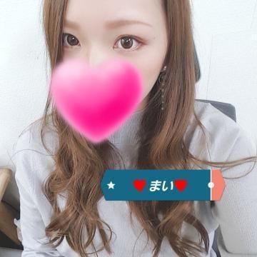 まい「ざ日曜日っ!!」01/26(日) 23:35   まいの写メ・風俗動画