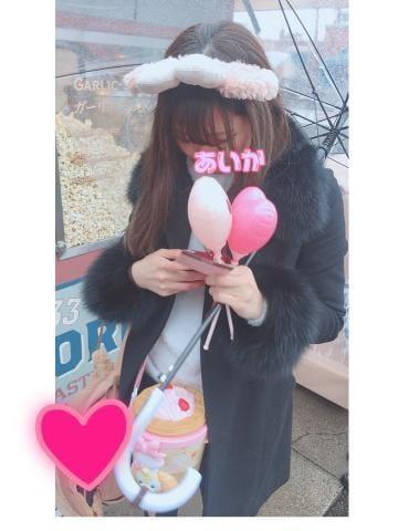 「彼女と・・・??」01/27(月) 16:15   【S】あいかの写メ・風俗動画