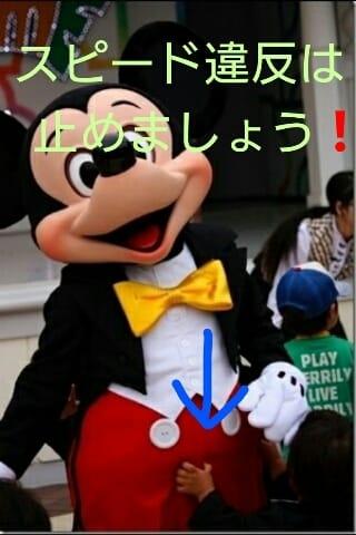 友崎 ゆきこ「貴方ならどうする?」08/04(金) 13:31   友崎 ゆきこの写メ・風俗動画