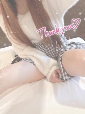 「お礼☆*。」01/27(月) 18:23 | りかの写メ・風俗動画