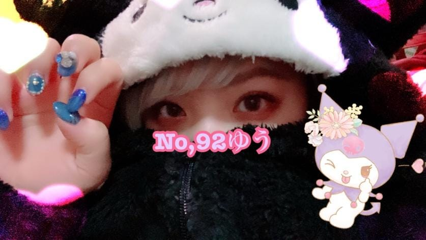 「予定♡」01/27(月) 19:00 | ゆうの写メ・風俗動画