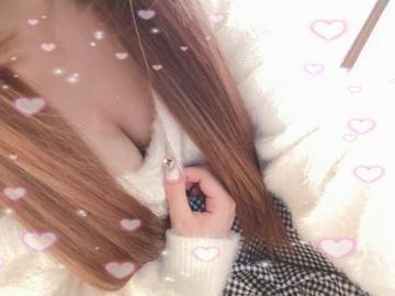 「お礼☆*。」01/27(月) 20:04 | りかの写メ・風俗動画