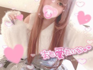 「お礼☆*。」01/27(月) 21:42 | りかの写メ・風俗動画