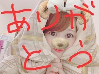 「?無事に完走しました!?」01/28(火) 15:11 | ナナの写メ・風俗動画