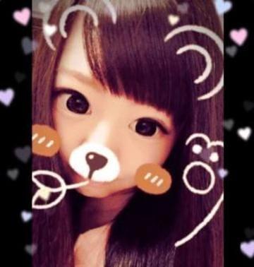「出勤☆」08/04(金) 19:51 | MOKO(もこ)の写メ・風俗動画