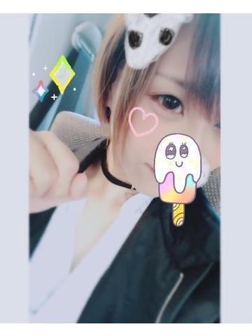 「出勤」08/04(金) 21:01 | いぶの写メ・風俗動画