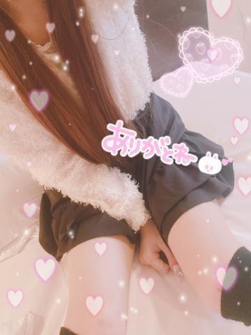 「昨日のお礼☆*。」01/28(火) 22:04 | りかの写メ・風俗動画