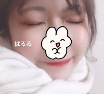 ぱるる「ぱるるるん」01/28(火) 23:00 | ぱるるの写メ・風俗動画