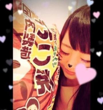 「出勤してるよ!」08/04(金) 21:36 | MOKO(もこ)の写メ・風俗動画