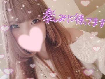 「おはよう?」01/29(水) 14:11 | りかの写メ・風俗動画