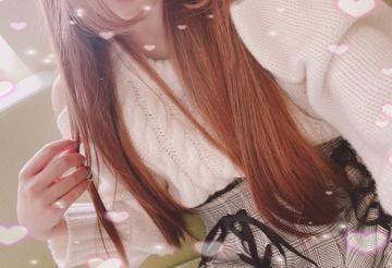 「お礼☆*。」01/29(水) 16:49 | りかの写メ・風俗動画