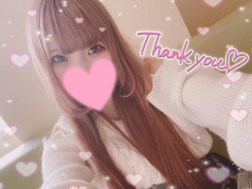 「お礼☆*。」01/29(水) 18:35 | りかの写メ・風俗動画