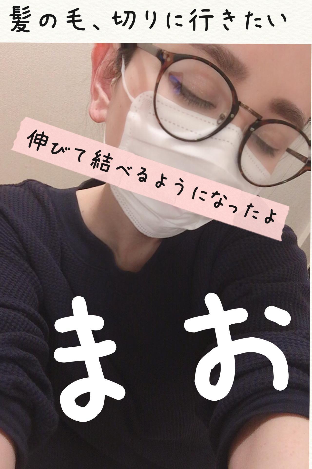 「予防(*^_^*) 〜♪」01/29(水) 19:08   まおの写メ・風俗動画