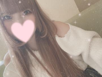 「お礼☆*。」01/29(水) 20:15 | りかの写メ・風俗動画