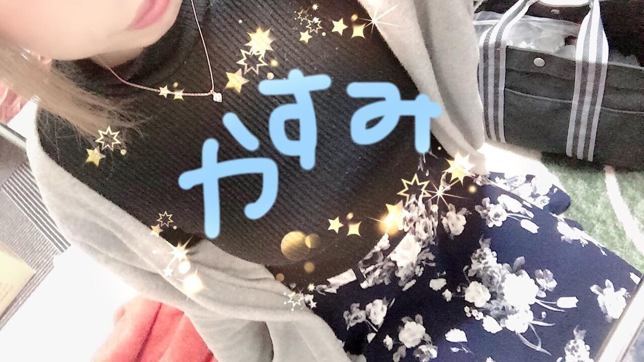 カスミ「明日朝から久しぶりに♡」01/29(水) 22:23 | カスミの写メ・風俗動画