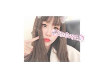 「出勤(*´?`*)」01/30(木) 17:31 | ゆいの写メ・風俗動画