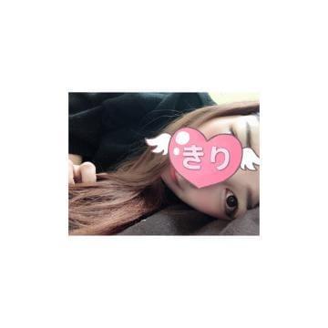 「今日は(   ´~`  )」01/30(木) 19:00   きりの写メ・風俗動画