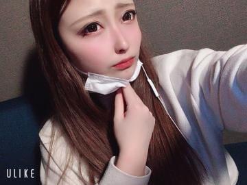 「出勤中」01/30(木) 22:50 |  らら パイパン、美乳の写メ・風俗動画