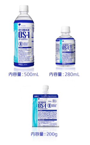 「❤嬉しい❤」01/31(金) 19:31 | 高田の写メ・風俗動画