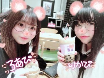 「( ?ω? )」02/02(日) 10:41 | りかの写メ・風俗動画