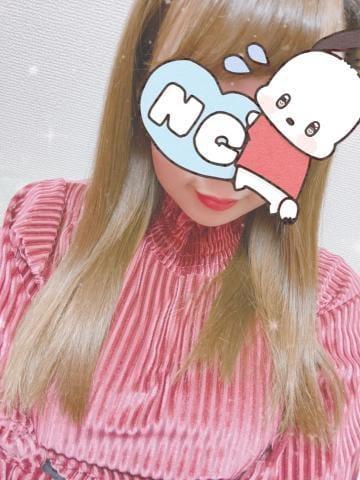 「ピンク??」02/02(日) 15:19 | 【S】もえの写メ・風俗動画