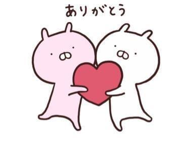 「1月」02/03(月) 12:18 | 雨宮の写メ・風俗動画