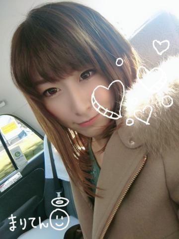 「タクッちゃったー!」02/03(月) 12:30 | まりなの写メ・風俗動画
