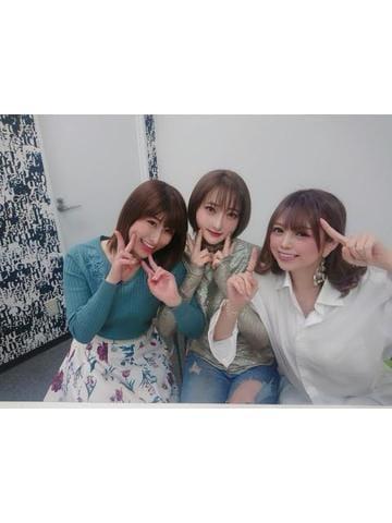 「終了っ???」02/03(月) 19:26 | まりなの写メ・風俗動画