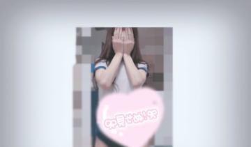 「出勤してます(*´?`*)」02/03(月) 19:27 | ゆいの写メ・風俗動画