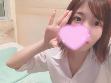 「ありがとー!」02/04(火) 21:55 | ツボミの写メ・風俗動画
