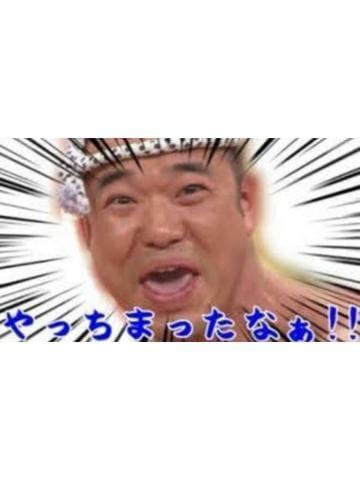「やっちまったわ…」02/05(水) 21:09   ちはるの写メ・風俗動画