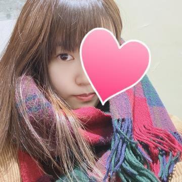 「やっと!」02/06(木) 15:58   ワカナの写メ・風俗動画