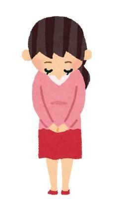 「ありがとう〜!」02/06(木) 17:56   パインの写メ・風俗動画