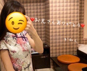 「幸せ??」02/06(木) 23:01 | かれんの写メ・風俗動画