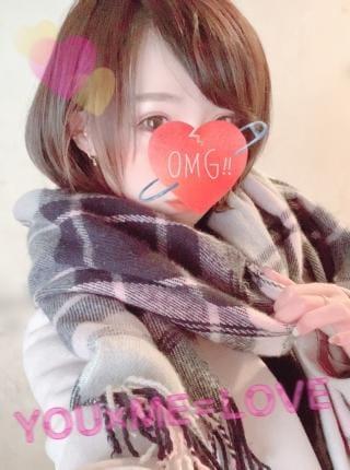 「朝から~❥」02/07(金) 11:57 | 小桜 くみの写メ・風俗動画