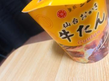 「お礼」02/07(金) 17:35 | かんなの写メ・風俗動画