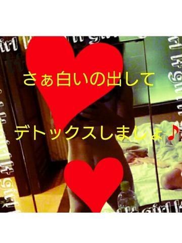 友崎 ゆきこ「14時からです。」08/08(火) 09:48 | 友崎 ゆきこの写メ・風俗動画