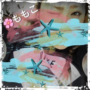 桜 ももこ「おはよ!」08/08(火) 13:27 | 桜 ももこの写メ・風俗動画