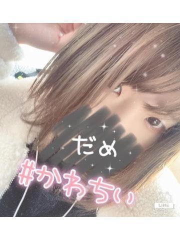 「しゅきーん」02/08(土) 09:13   天使ちえの写メ・風俗動画