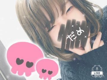 「ヘタすぎる」02/08(土) 11:37   天使ちえの写メ・風俗動画