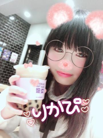 「おはよ( ???)*♪」02/08(土) 13:01 | りかの写メ・風俗動画