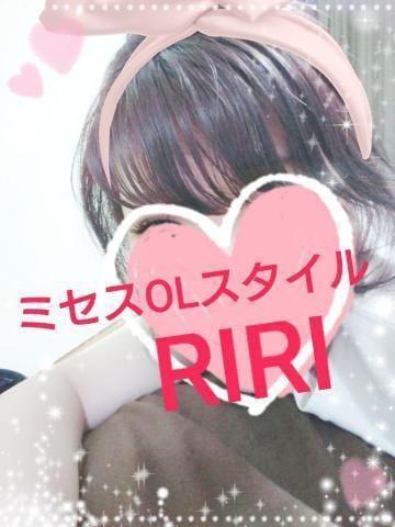 「りりです❣️」02/08(土) 13:39   りりの写メ・風俗動画