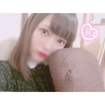 「おうち?」02/08(土) 15:12 | さなの写メ・風俗動画
